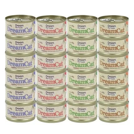 1박스 실용적인 고양이캔 드림캣 그레이비타입 고양이캔1박스(24개), 1box, 4종 혼합