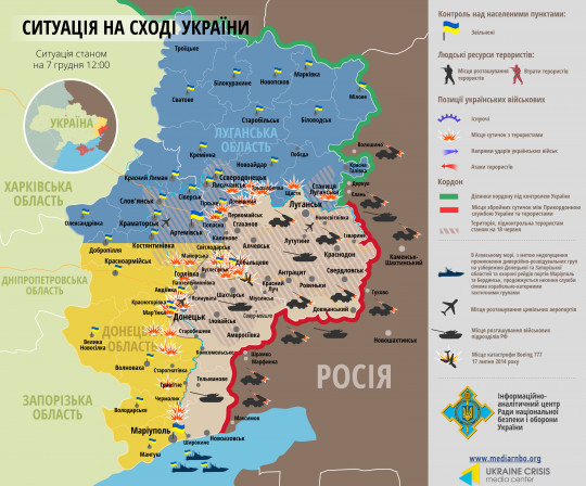Situation in eastern Ukraine, December 7, 12:00 EET