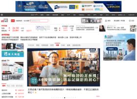 etnet.com.hk at WI. 經濟通ET Net財經生活網 - 港股基金MPF 免費即時股票及期指報價 HK Free Real Time Stock & Futures