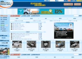 ewww.28car.com at WI. 易發車網 28car.com