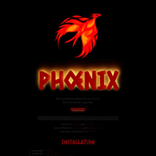 نتيجة بحث الصور عن PhoenixPwn