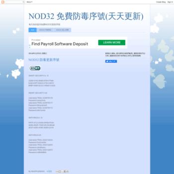 trynod32.com at WI. NOD32 免費防毒序號(天天更新)