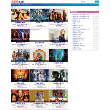 twmeiju.com at WI. 美劇網-美劇線上看,美劇推薦,美劇排行榜,美國電視線上看