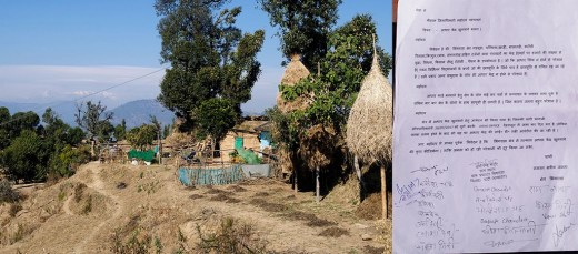 <i>Residents of Gadiura (left) and other villages have submitted an application demanding an Aadhaar centre in the nearby Bhingrara area</i>