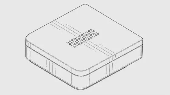 Facebook's Smart Speaker: Is This It?