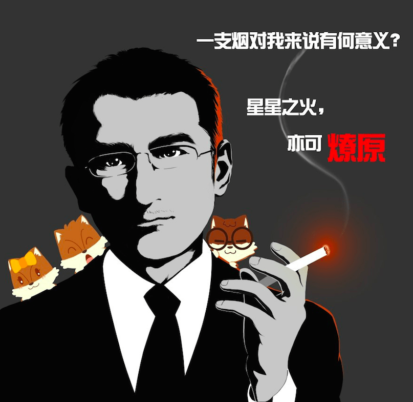The founder Zhang Liaoyuan, dubbed 'godfather of nuts' by the Chinese media. Source: Official Weibo microblog of Zhang Liaoyuan