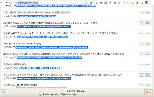 Capture d'écran des flux audio de Clubhouse accessibles en dehors de l'application.