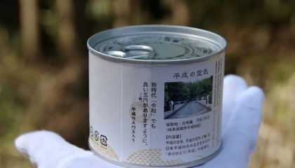 You Can Buy a Tin of Air to Commemorate the End of the Heisei Era