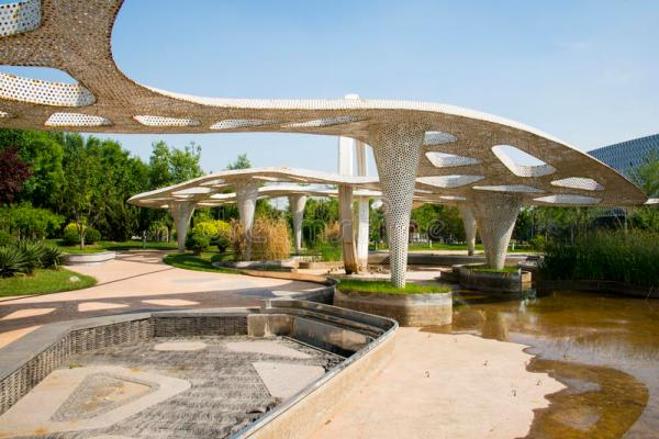 asia chinese beijing garden expo