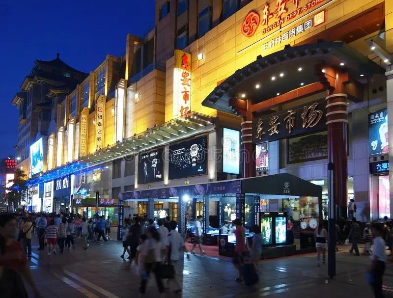 Beijing Wangfujing Commercial Street Editorial Photography - Image of beijing. scenery: 20823677