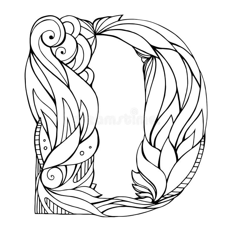 Calligraphic Letter B Stock Vector