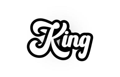 Black And White King Hand Written Word Text For Typography Logo Icon Design Stock Illustration Illustration of card identity: 147084451