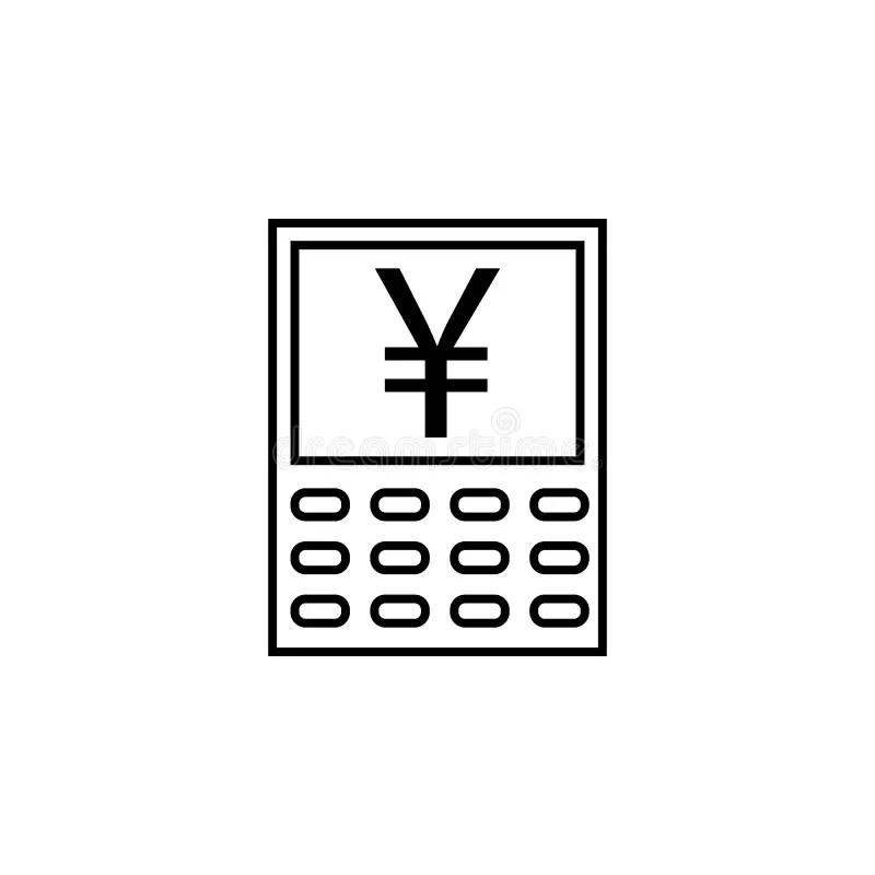 Calculator, Yuan Icon. Element Of Finance Illustration