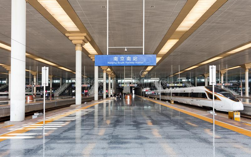 347 Station Nanjing Photos - Free & Royalty-Free Stock Photos from Dreamstime