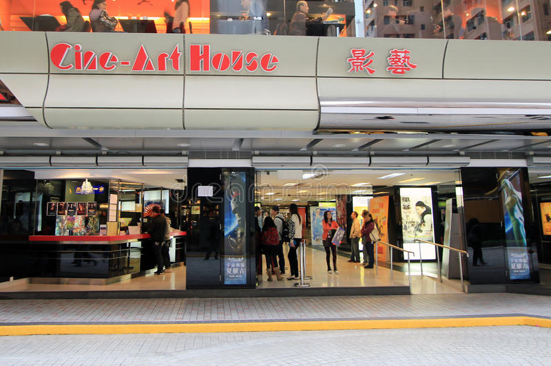 Cine Art House In Hong Kong Editorial Photography - Image of shopping. shop: 36016437