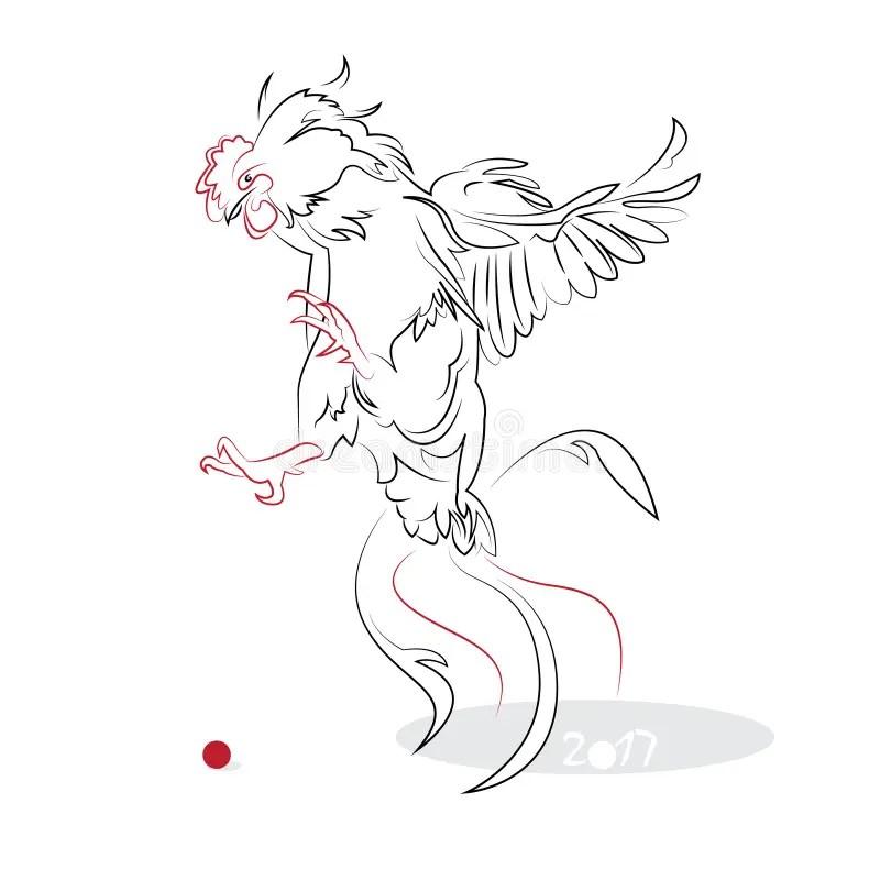 Coq Chinois 2017 De Calligraphie Illustration de Vecteur