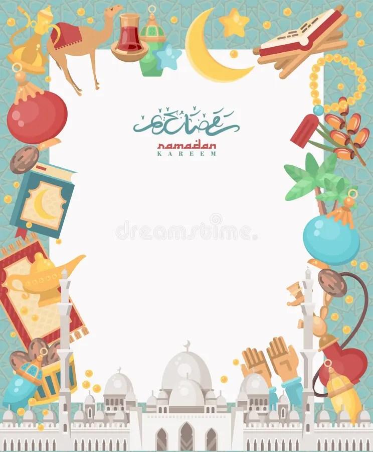 Creatief Wit Bladontwerp Voor Heilige Maand Van Moslim