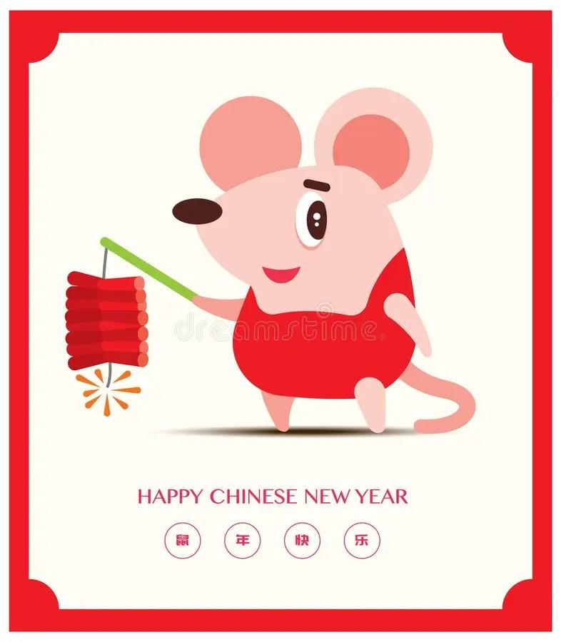 Terbaik 55+ Download Gambar Gong Xi Fa Cai 2020
