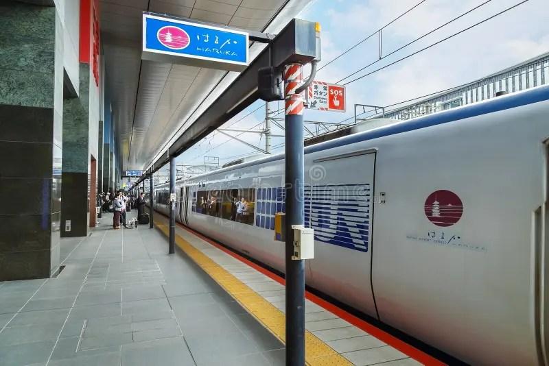 Haruka Airport Express Train Editorial Image - Image of transportation. train: 46789510