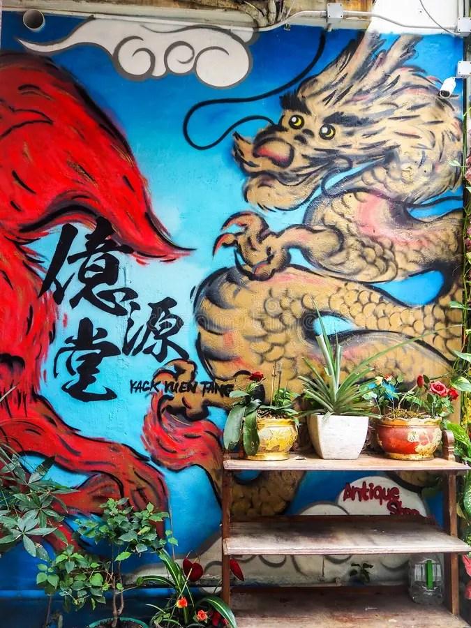 Hong Kong Graffiti stock afbeelding. Afbeelding bestaande uit soort - 169345965