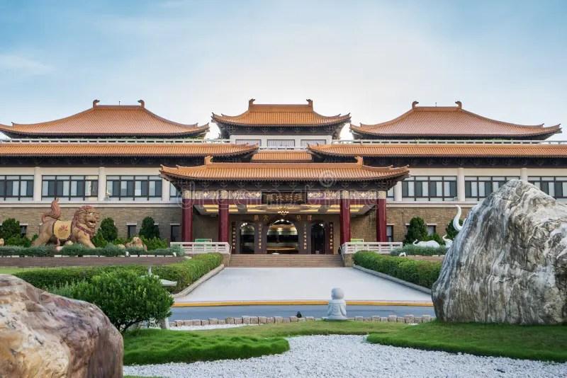 Main Gate In Fo Guang Shan Buddha Museum Stock Photo - Image of asian. museum: 121472714
