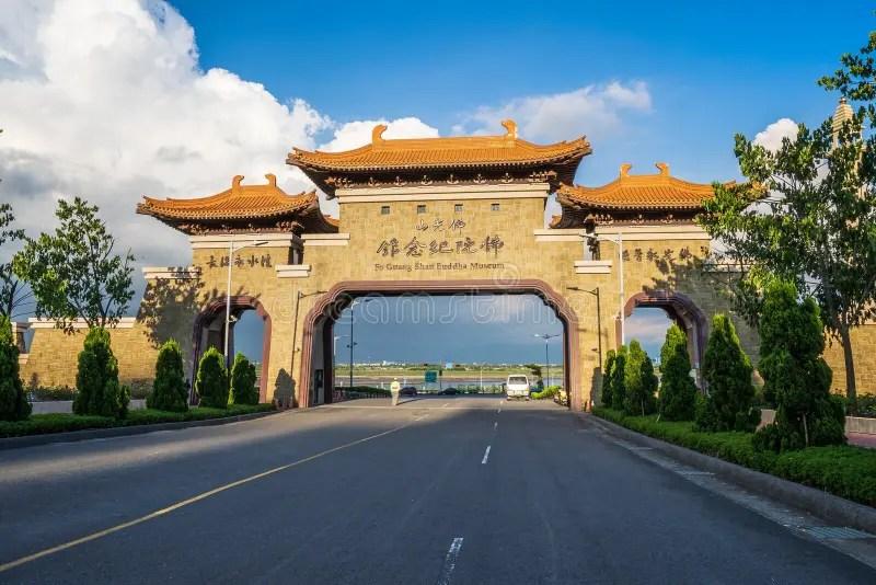 Main Gate In Fo Guang Shan Buddha Museum Stock Image - Image of historic. landmark: 121472771