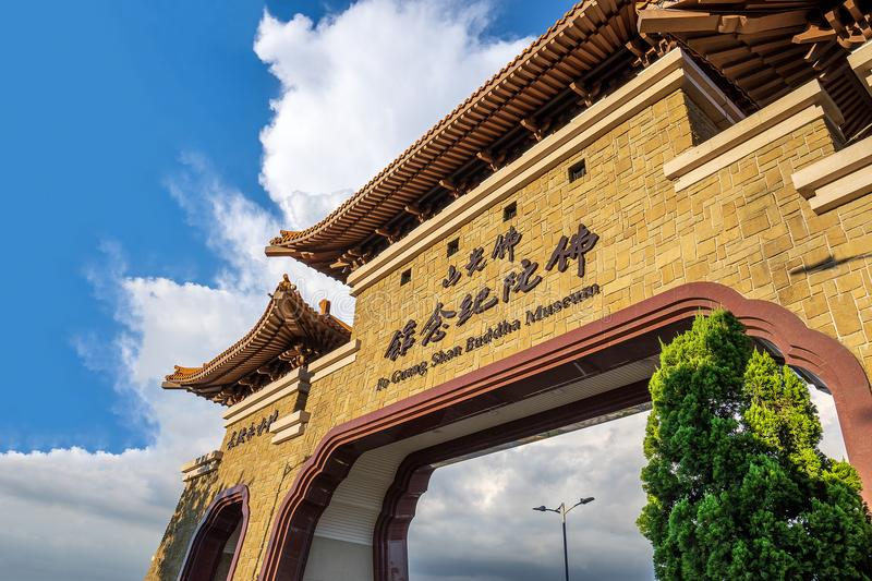 Main Gate In Fo Guang Shan Buddha Museum Editorial Image - Image of culture. kaohsiung: 121472840