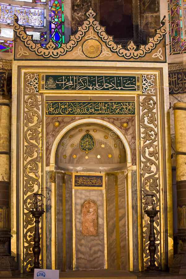 Mihrab In The Hagia Sophia Stock Photo Image Of Istanbul