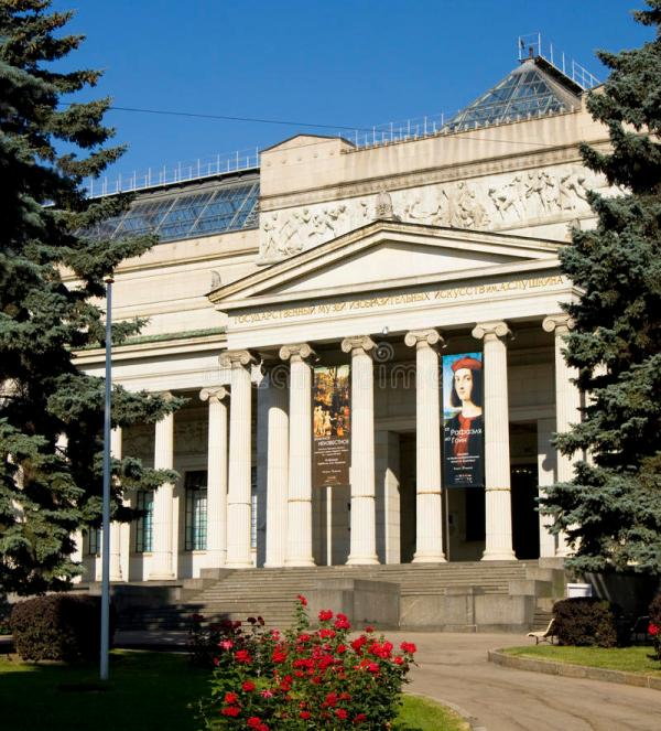 Moscow Art Museum Of Pushkin Editorial