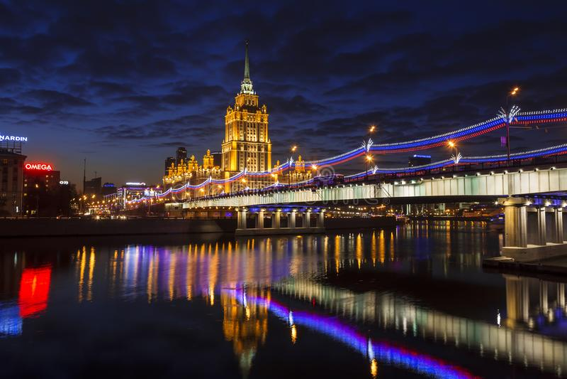Night View Of Novoarbatsky Bridge Hotel Ukraina And The