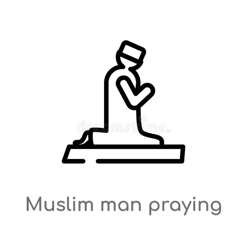 Man praying stock illustration. Illustration of graphic