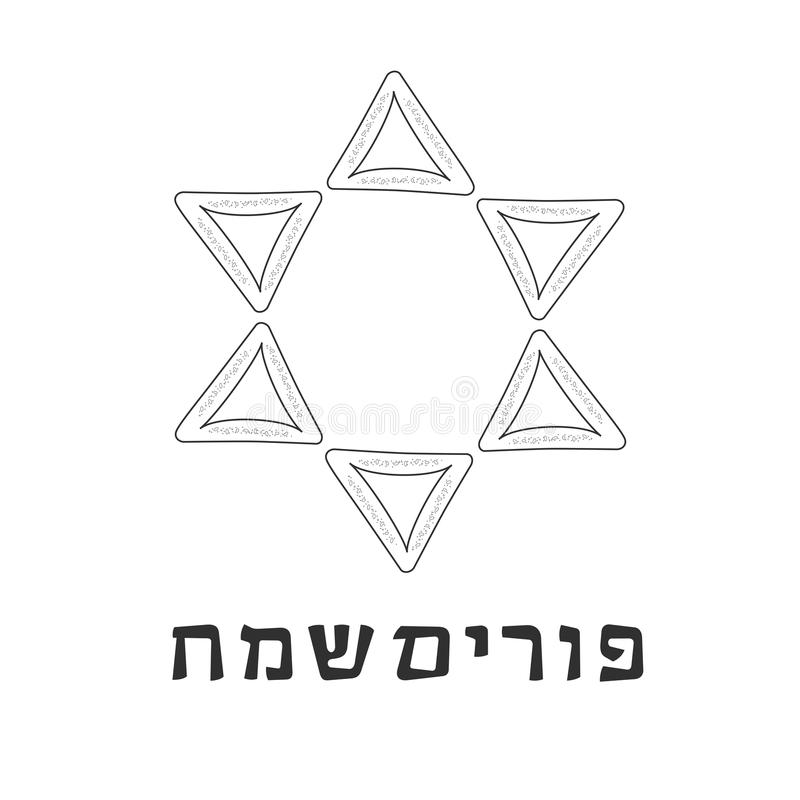 Hebrew filled outline icon stock vector. Illustration of
