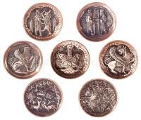 Decorative Copper Plate & Copper Decorative Plates. Set Of ...