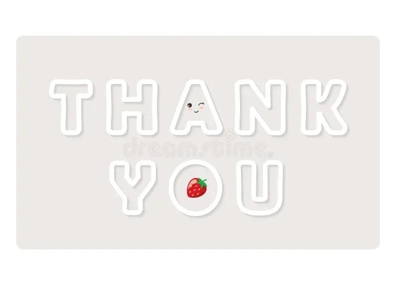 Thank You Inscription. Kawaii Bold Colorful Letters. Cute