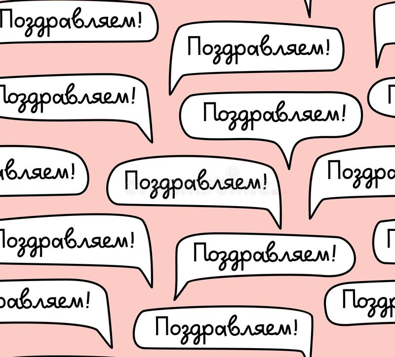congratulations words stock illustrations