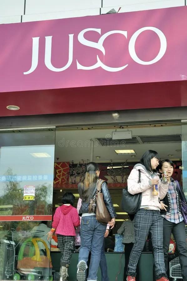 AEON Supermarket. Zhuhai China Editorial Photography - Image of china. parking: 30237267