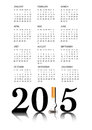 Quit smoking calendar 2015