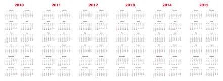 Calendar For Year 2011, 2012, 2013, 2014, 2015 Stock