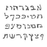 Hebrew Alphabet. Vector Illustration On Isolated