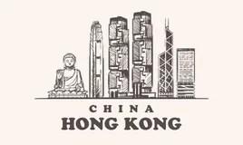 Hong Kong Skyline Stock Illustrations