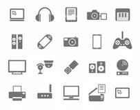 Camera Icons On White Background. Royalty Free Stock