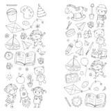 Kindergarten Children Color Doodle Drawing Sketch Stock