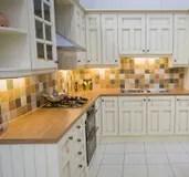 kitchen modern medieval