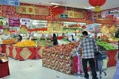 Zhuhai. China. Jusco Super Market Editorial Photo - Image: 18031871