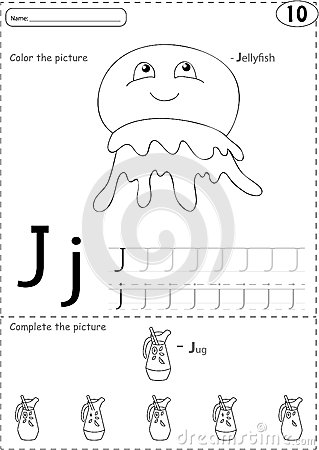 Cartoon Jellyfish And Jug Of Lemonade. Alphabet Tracing