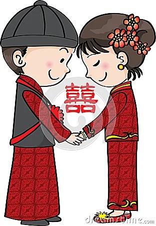 Modern Chinese Wedding Dress