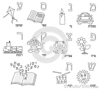 Coloring Hebrew Alphabet [4] Cartoon Vector