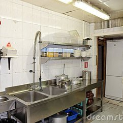 Kitchen Vents Pictures Of Designs Dish Washing Room In A Restaurant Royalty Free Stock ...