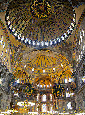 Hagia Sophia Stock Photography - Image: 21702382
