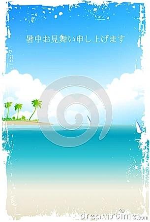 hot weather sympathy sea landscape